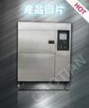 冷熱衝擊試驗箱 2