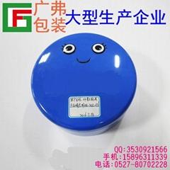 蓝莓果酱铁盒