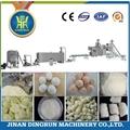预糊化淀粉生产设备 2