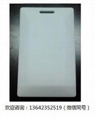 BSJ-2400B标准薄卡只读有源电子标签