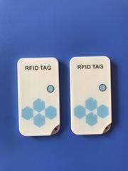 BSJ-2400D长条形2.4G有源RFID电子标签