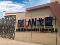 广州戈蓝专业化妆品OEM