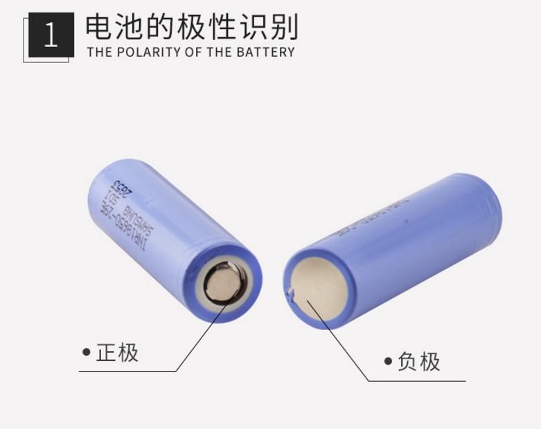 可定制滴滴电动单车充电电池组 2