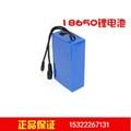 可定制滴滴电动单车充电电池组 3