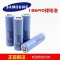可定制滴滴电动单车充电电池组 4