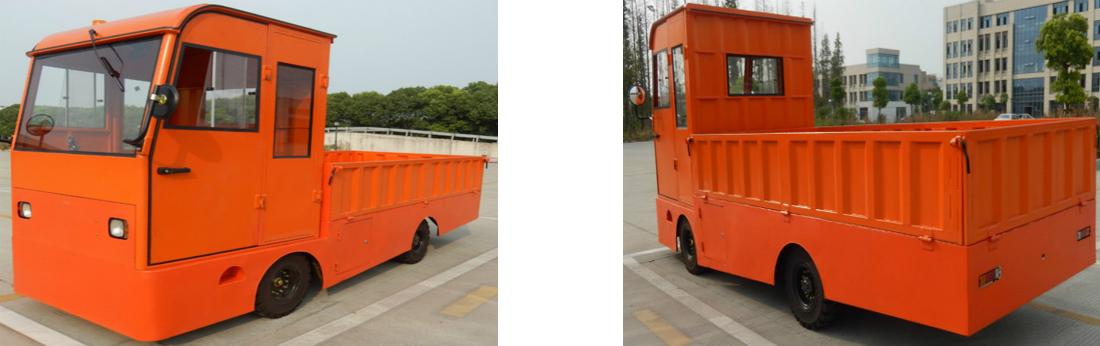Electric Burden Carrier  2