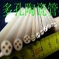多孔陶瓷管