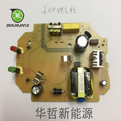 电动工具控制板锂电管理驱动板PCBA方案