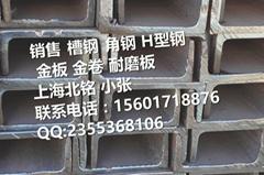 槽钢 S355J2 S355ML  Q345D Q345B