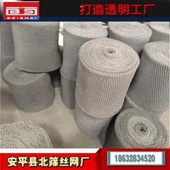 現貨銷售304不鏽鋼100-600寬汽液過濾網 絲網