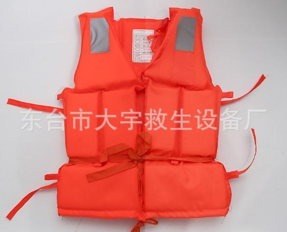 賽龍舟划船比賽救生衣 1