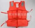 賽龍舟划船比賽救生衣