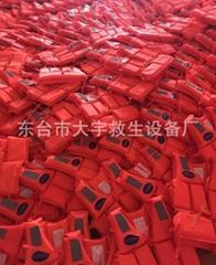 黃河淮河管理景區竹筏船舟救生衣