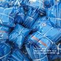 100%涤纶含药水药物处理蚊帐 3