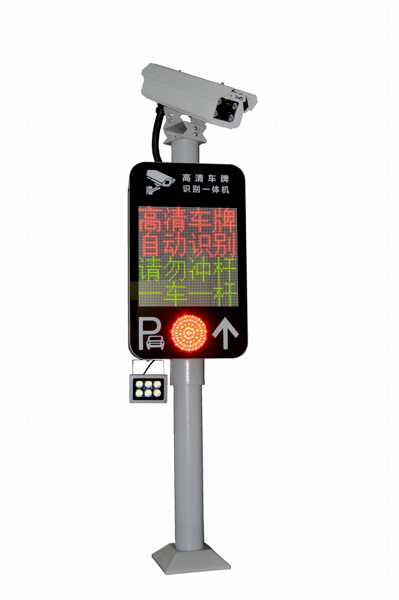 鄭州車牌識別停車場系統 1