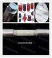 铝合金嵌件界面剂