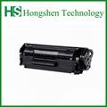 Compatible Q2612A Toner Cartridge
