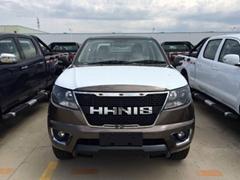 Huanghai Auto Right Hand Drive N1s Pickup Truck Mitsubishi 4G69s4n Engine