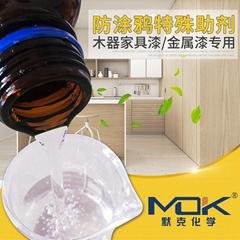 吉林的国民默克水性木器漆专用防涂鸦助剂