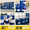 吉林的国民默克水性木器漆专用防涂鸦助剂 2