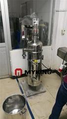 GQ75型实验固液分离管式离心机