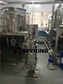 GQ105N型管式离心机
