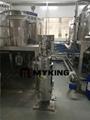 GQ105N型管式離心機 1