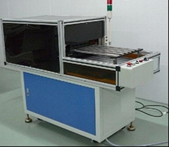 SMNCM-1 RFID Contactless Smart Card Hole Punching Machine