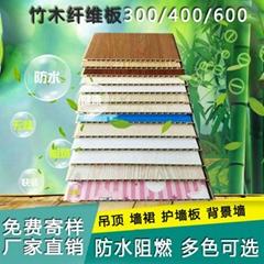 欧堡生态木护墙板