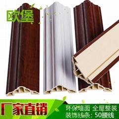 装饰木塑线条50腰线