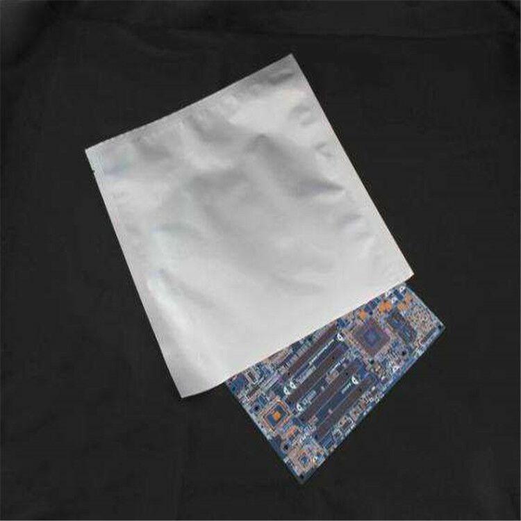 现货平口防静电袋子硬盘LED灯条铝箔包装袋定制阴阳袋屏蔽袋 1