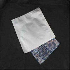 现货平口防静电袋子硬盘LED灯条铝箔包装袋定制阴阳袋屏蔽袋