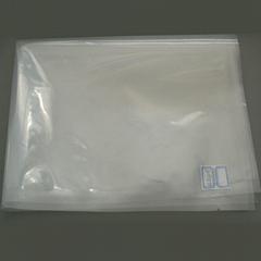 厂家现货批发透明中封袋 可订制塑料包装口罩包装袋厂家真空袋