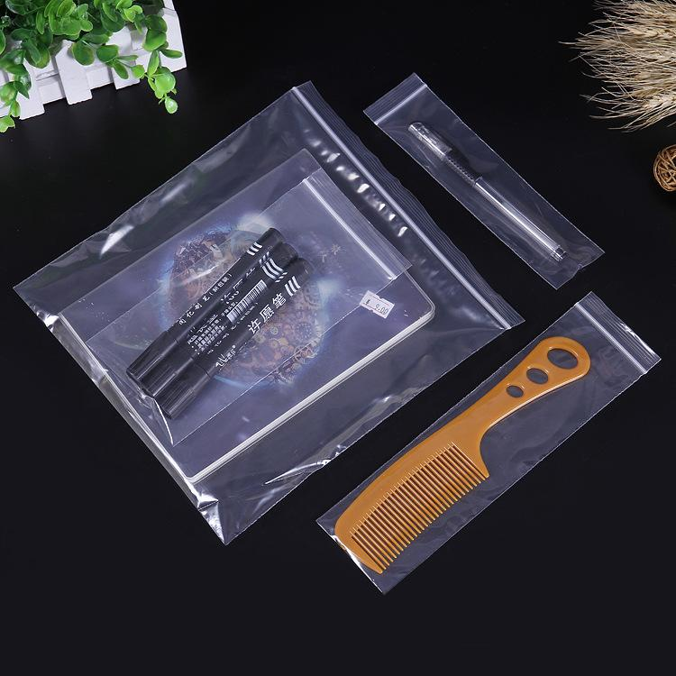 实用塑料高品质PE袋 批发出售  1