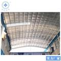供应楼顶保温隔热材房顶隔热