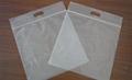 性价比高的防静电PE袋 热塑性好的PE袋 多用途的PE袋 2