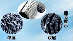 供应国内外铝箔气泡建筑保温隔热材料