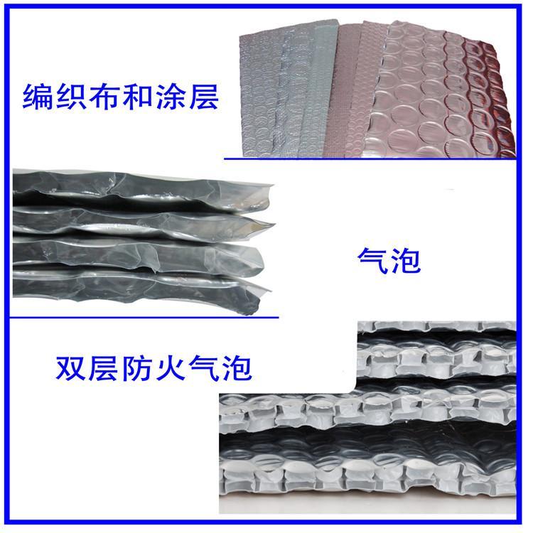 供应国内外铝箔气泡建筑保温隔热材料 2