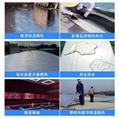 供应国内外铝箔气泡建筑保温隔热材料 4