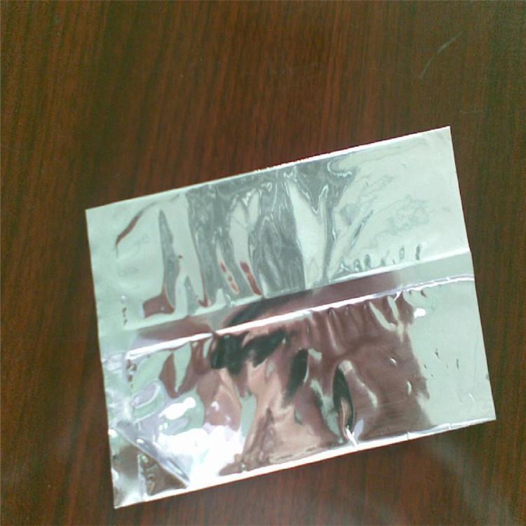 厂家供应电子产品防静电镀铝袋 镀铝塑料包装袋 1
