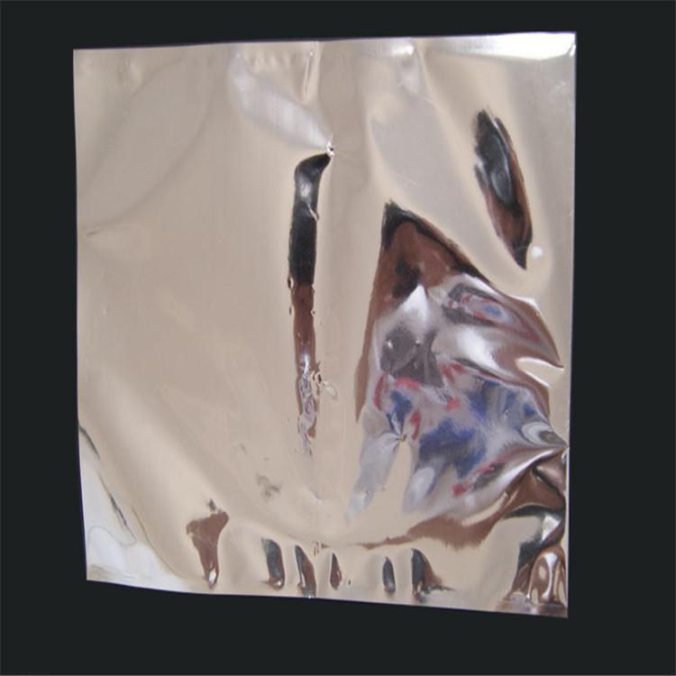 厂家供应电子产品防静电镀铝袋 镀铝塑料包装袋 3