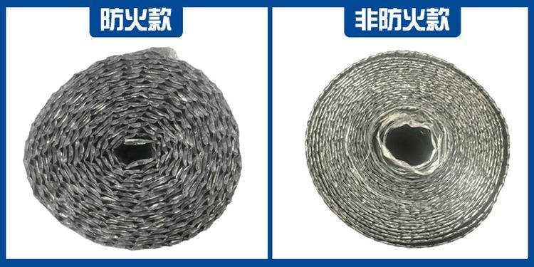 纳米铝箔保温隔热材料 5