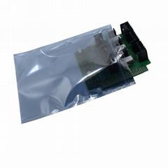 屏蔽袋 防靜電屏蔽袋 電子元器件包裝袋