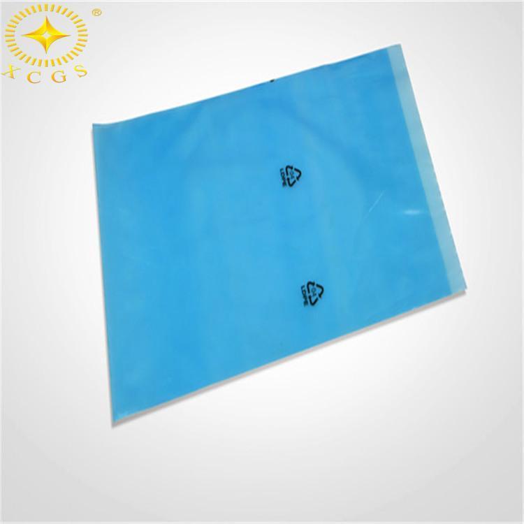 透明PE塑料袋平口PE袋PE自粘袋 1