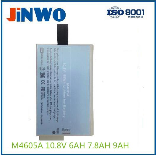 Philips M4605A 10.8V 65Wh Battery Monitor Lithium ion Battery 10.8V 6600mAh