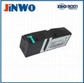 Braun NIMH Battery for Perfusor,