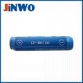 Sony Ericsson MW600 Battery GP0836L17