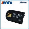 3.7V 140mAh Battery for Plantronics