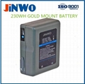 GOLD MOUNT LI-ION BATTERY 230WH 14.8V 15.5Ah Broadcasting Video Camera Battery
