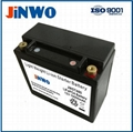 Lithium Ion Motorcycle Battery